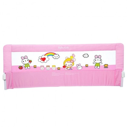 Baby Gift Bed Rail 150cm Pink (1pc)