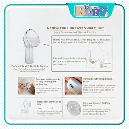 Cimilre Hands Free Breast Shield Set - 28mm (Single/Double)