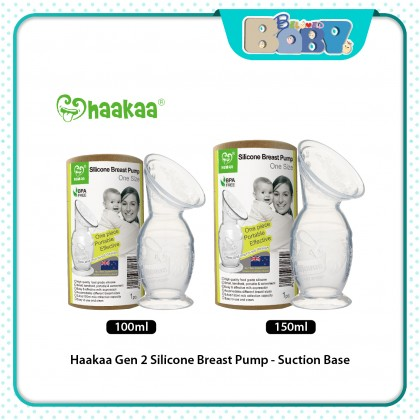 Haakaa Gen 2 Silicone Breast Pump with Suction Base (100/150ml)