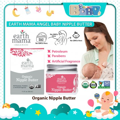 Earth Mama Angel Baby Organic Nipple Butter (30ML)