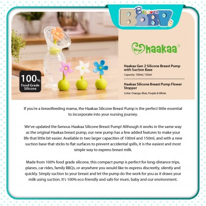 Haakaa Gen 2 Silicone Breast Pump with Suction Base + Flower Stopper (100/150ml)