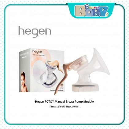 Hegen PCTO™ Manual Breast Pump Module