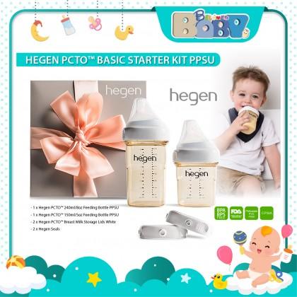 Hegen PCTO™ Basic Starter Kit PPSU (Gift Box)