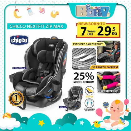 Chicco Nextfit Zip Max  (Q Collection / Atmos)