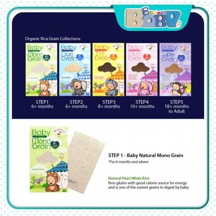 MommyJ Baby Rice Organic Grain Kids Toddler Rice (900g) 6m+/8m+/10m+/18m+months