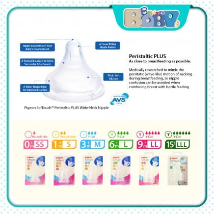 Pigeon SofTouch™ Peristaltic PLUS Wide-Neck Nipple