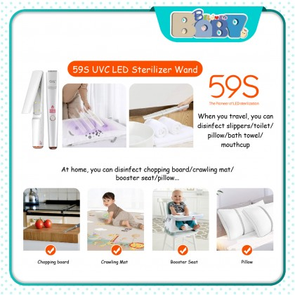 59S - UVC LED Sterilizing Wand