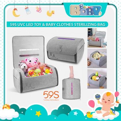 59S UVC LED Toy & Baby Clothes Sterilizing Bag