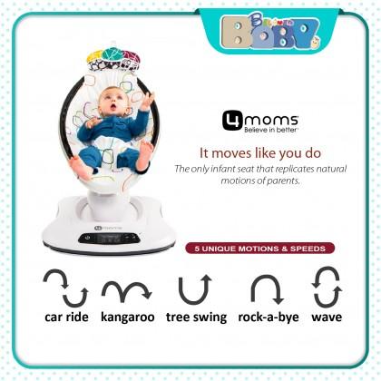 4moms Mamaroo 4.0 Rocker/Bouncer
