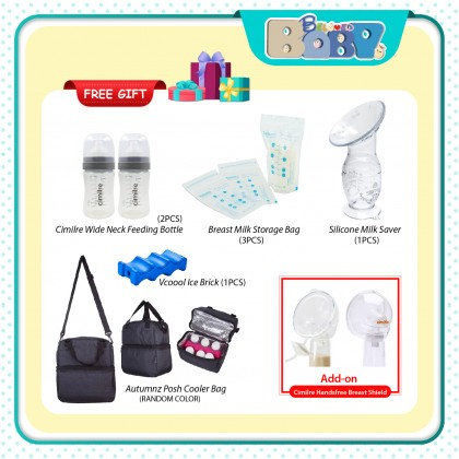 Cimilre F1 Rechargeable Breast Pump (Package + Free Gift)