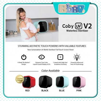 COBY UV Waterless Sterilizer V2 - Red (Limited Edition) (16L Capacity)
