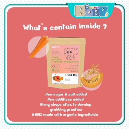 White Roast Organic Baby Snacks 100% organic (Halal & Malaysia Organic Certified)
