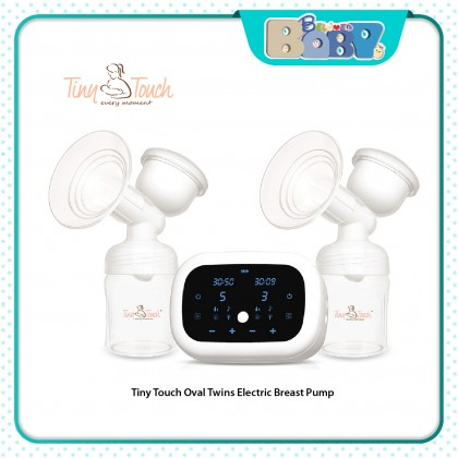 Tiny Touch Oval Twins Electric Breast Pump with *FREE GIFT*