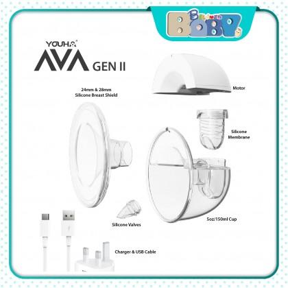 Youha Ava Gen II Wireless HandsFree Breast Pump