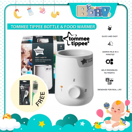 Tommee Tippee easi-warm Electric Bottle and Food Warmer *Free Thermometer