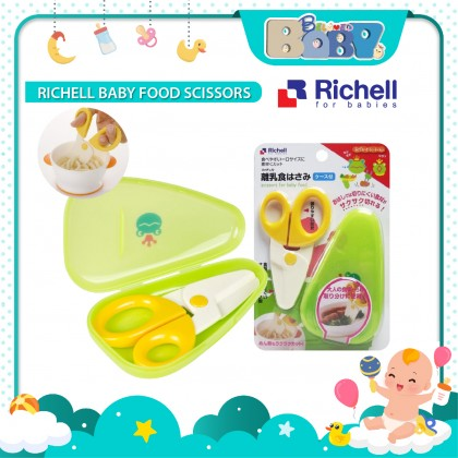 Richell Baby Food Scissors with case