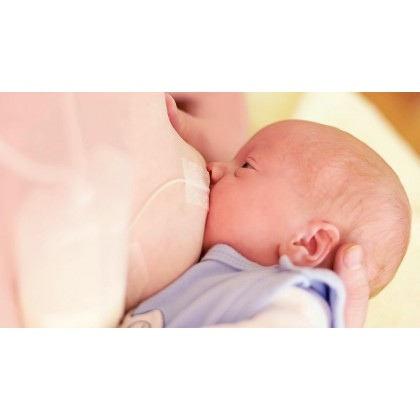 Youha Breastfeeding Supplementary Device