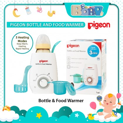 Pigeon Bottle & Food Warmer (Fits all bottle size)