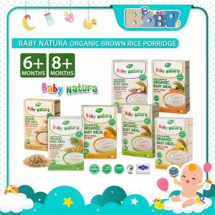 Baby Natura Baby Brown Rice Cereal
