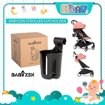 Babyzen YOYO Stroller Cup Holder