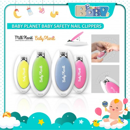 Milk Planet Baby Planet Baby Safety Nail Clippers